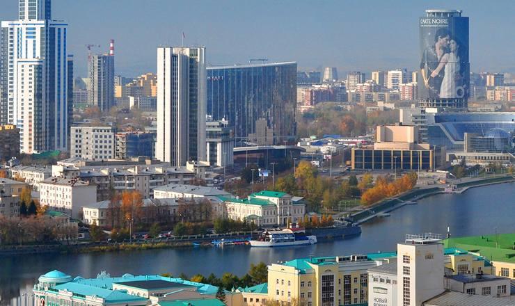 Работа в Екатеринбурге без опыта для всех!